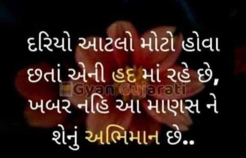Post by Harsh Pateliya on 01-Nov-2020 07:47am