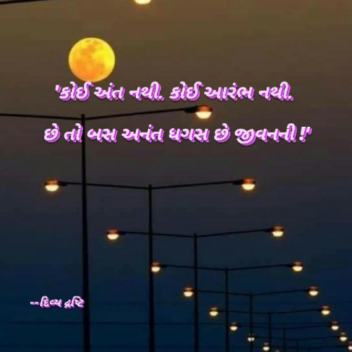 Post by Dipti on 01-Nov-2020 10:00am