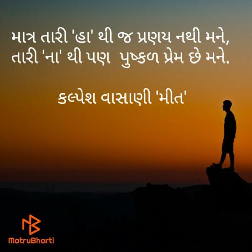 Post by Vasani Kalpesh on 01-Nov-2020 05:27pm