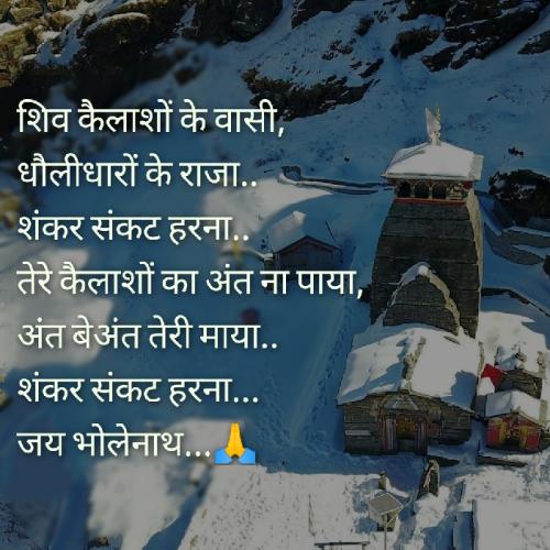 Post by Sarita Sharma on 02-Nov-2020 11:20am