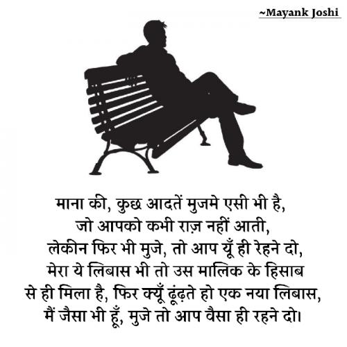 Post by Mayank Joshi on 03-Nov-2020 12:57pm