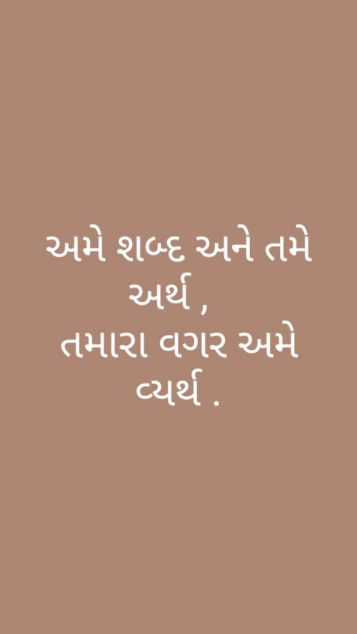 Post by Om Shakti on 03-Nov-2020 09:43pm