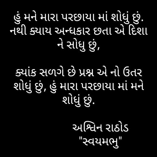 Post by Ashwin Rathod on 04-Nov-2020 05:25pm