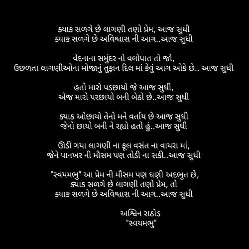 Post by Ashwin Rathod on 04-Nov-2020 06:46pm