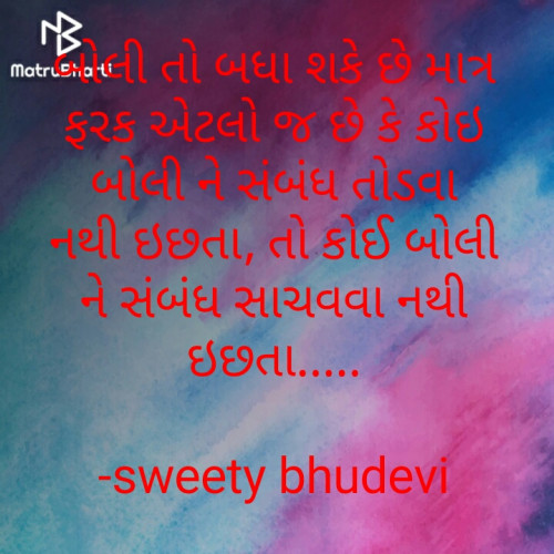 Post by sweety bhudevi on 04-Nov-2020 11:41pm