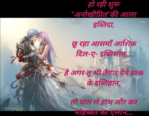 Hindi Shayri by Kamlesh : 111604023