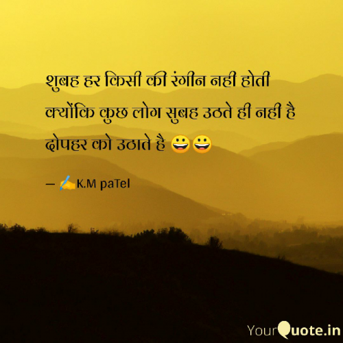 Post by Kaju Patel on 06-Nov-2020 08:15am