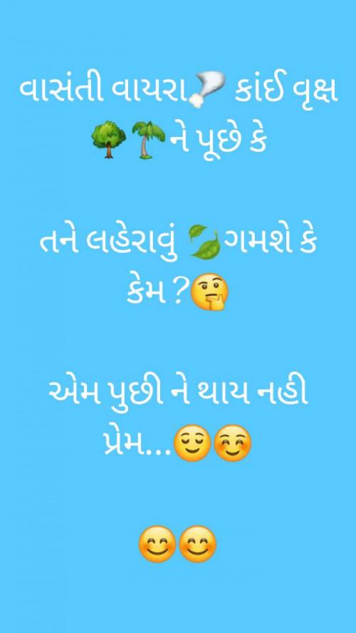 Post by Yogesh B Thakkar on 06-Nov-2020 04:54pm