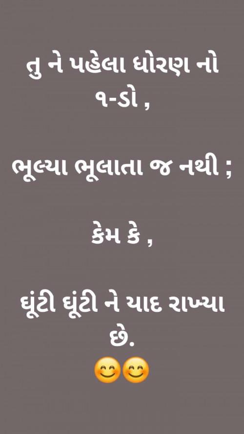 Post by Yogesh B Thakkar on 07-Nov-2020 11:11am