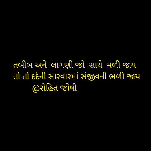 Post by Joshi Rohit on 08-Nov-2020 09:37am