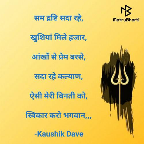 Post by Kaushik Dave on 08-Nov-2020 01:03pm