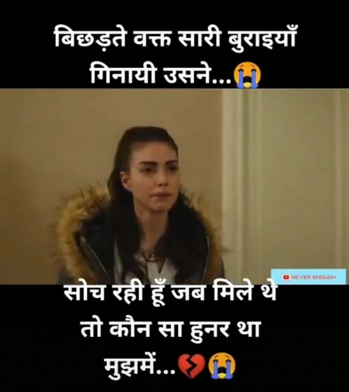 Post by Aarti on 08-Nov-2020 02:13pm