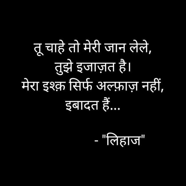 Hindi Poem by Bhumika : 111606053