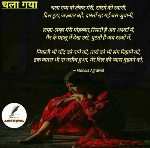 Post by Monika Agrawal on 09-Nov-2020 09:02am