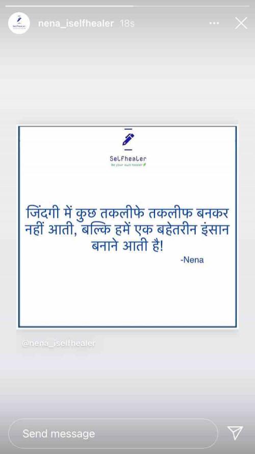 Post by Nena Savaliya on 09-Nov-2020 09:40pm