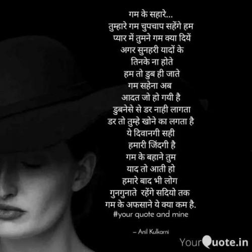 Post by Dr.Anil Kulkarni on 10-Nov-2020 11:07am