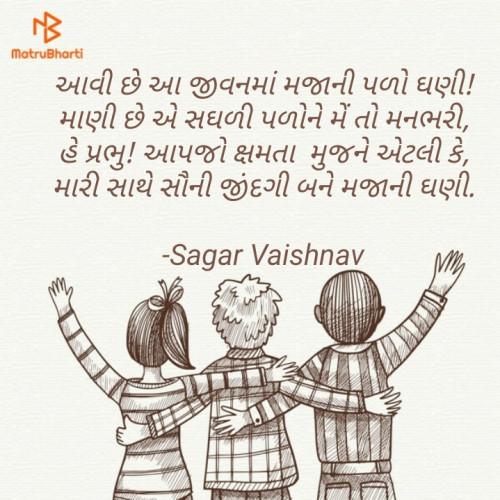 Post by Sagar Vaishnav on 10-Nov-2020 03:25pm