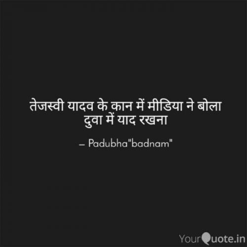 Post by Jadeja Pradipsinh on 10-Nov-2020 06:43pm