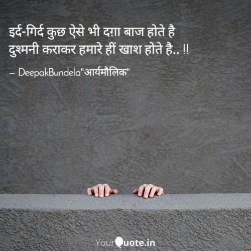 Post by Deepak Bundela AryMoulik on 11-Nov-2020 09:42am