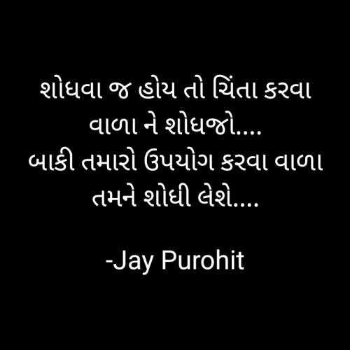 Post by Jay Purohit on 11-Nov-2020 07:42pm