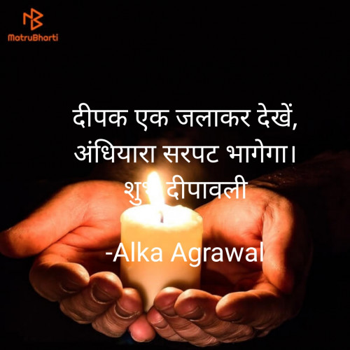 Post by Alka Agrawal on 12-Nov-2020 09:22am