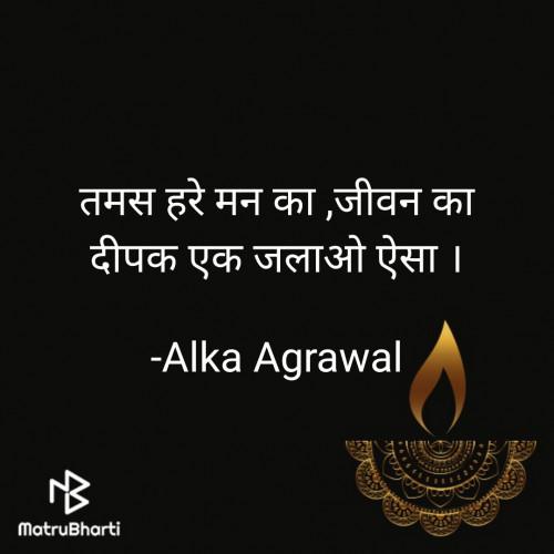 Post by Alka Agrawal on 13-Nov-2020 10:20am