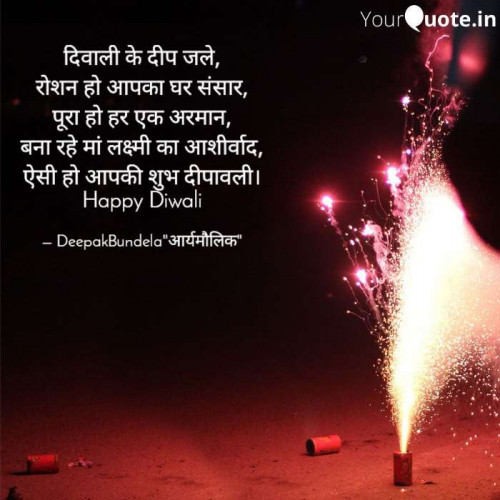 Post by Deepak Bundela AryMoulik on 13-Nov-2020 10:58am