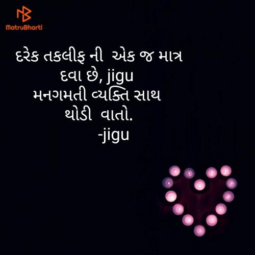 Post by Jagruti solanki on 13-Nov-2020 11:21am