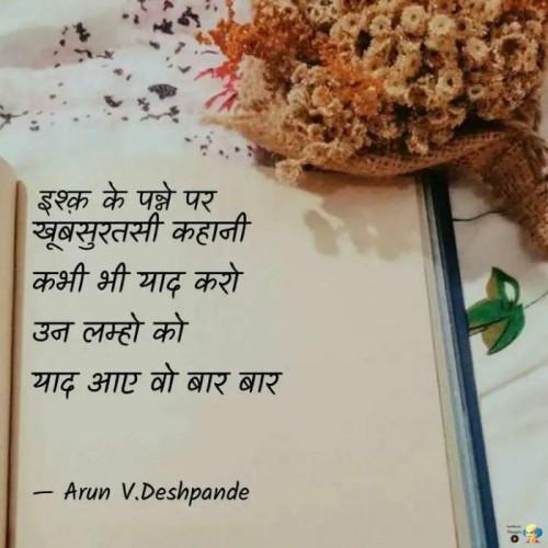 Post by Arun V Deshpande on 13-Nov-2020 06:18pm