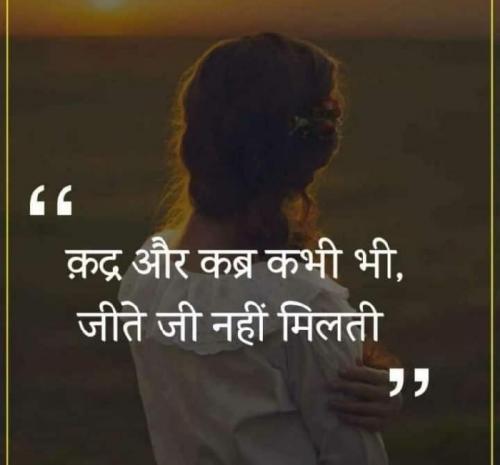 Post by Dhaval Patel on 13-Nov-2020 10:56pm