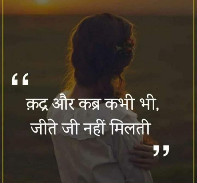 English Quotes by Dhaval Patel : 111608938