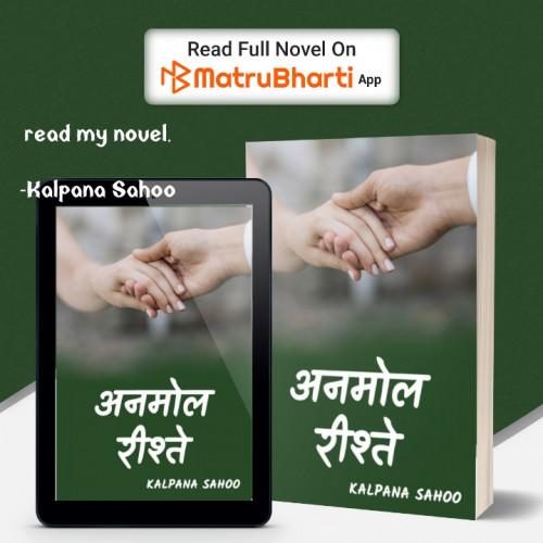 Post by Kalpana Sahoo on 14-Nov-2020 03:22am