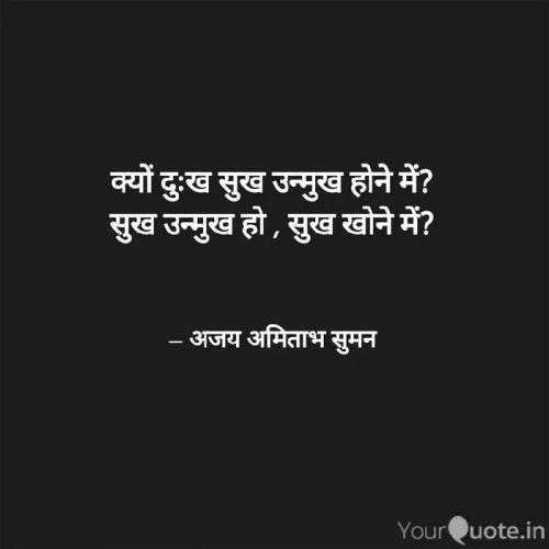 Post by Ajay Amitabh Suman on 14-Nov-2020 05:09am