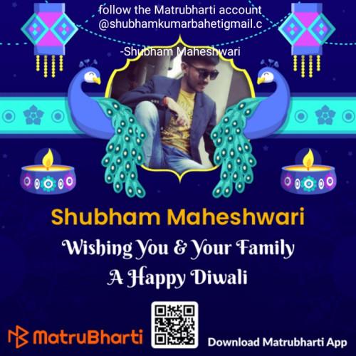 Post by Shubham Maheshwari on 14-Nov-2020 05:25am