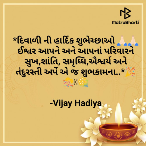 Post by Vijay Hadiya on 14-Nov-2020 05:48am