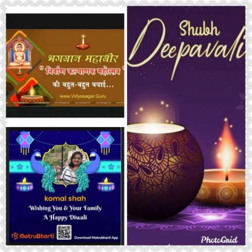 Post by komal shah on 14-Nov-2020 05:45pm