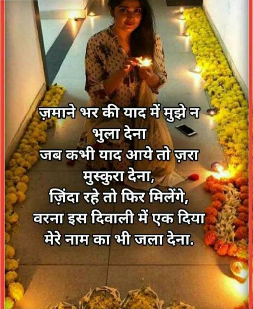 Post by Pravin Parmar on 14-Nov-2020 06:56pm