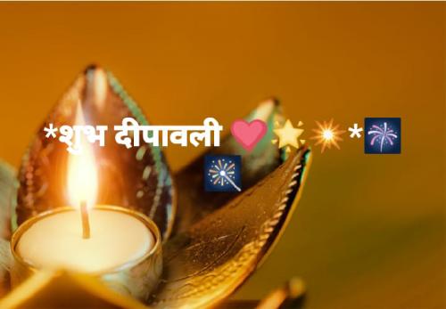 Post by Pravin Parmar on 14-Nov-2020 06:57pm