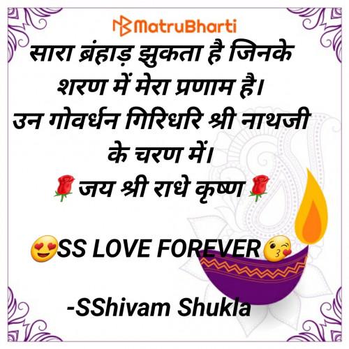 Post by SShivam Shukla on 15-Nov-2020 08:51pm