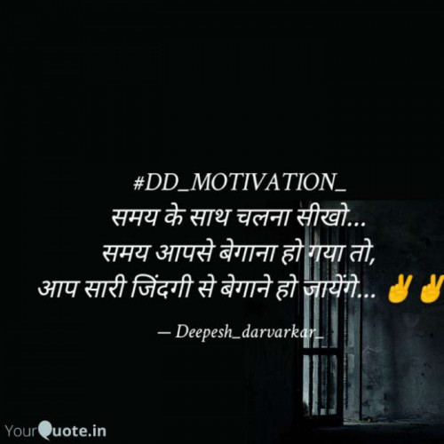 Post by Deepesh Darvarkar Sen on 16-Nov-2020 09:18am
