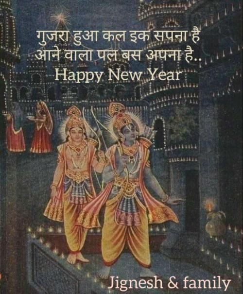 Post by Jignesh Shah on 16-Nov-2020 10:45am