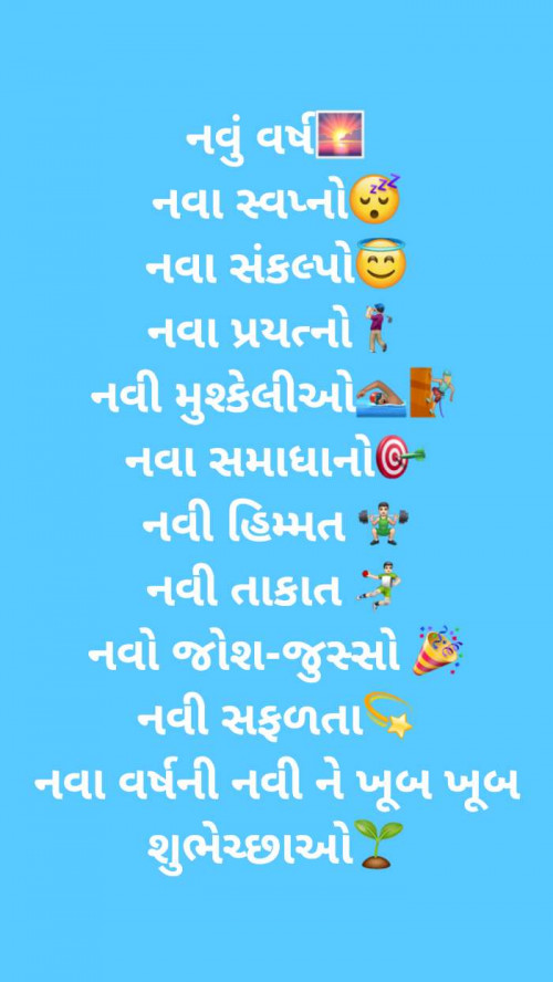 Post by Yogesh B Thakkar on 16-Nov-2020 11:00am