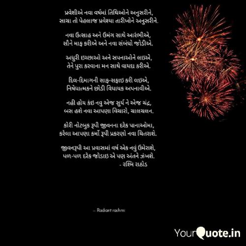 Post by Rashmi Rathod on 16-Nov-2020 11:23am