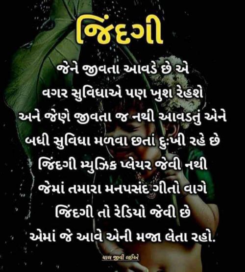 Post by Dhaval Patel on 16-Nov-2020 02:13pm