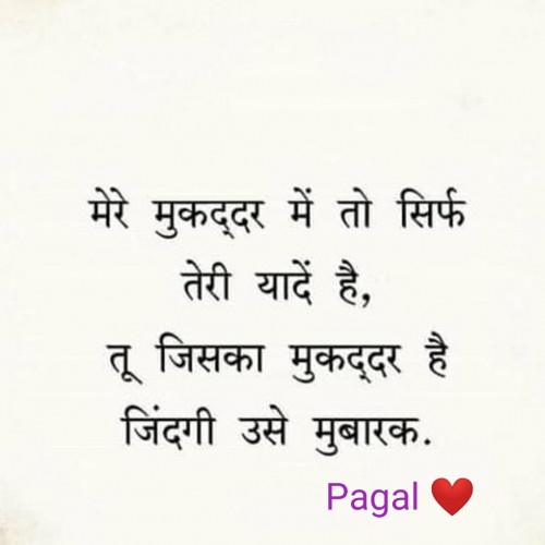 Post by Pagal on 17-Nov-2020 03:31pm
