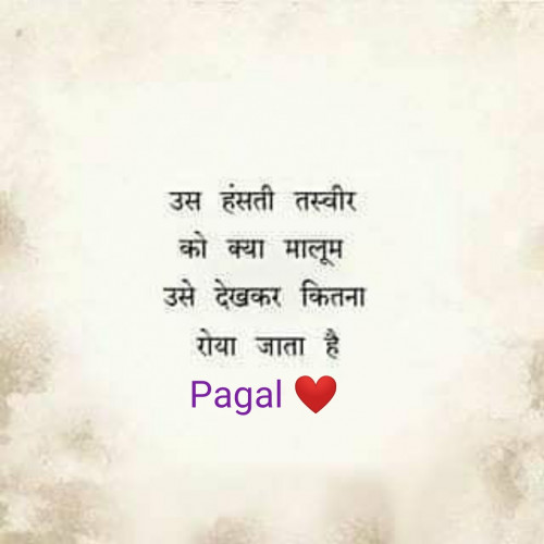 Post by Pagal on 17-Nov-2020 03:34pm