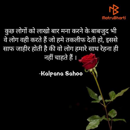 Post by Kalpana Sahoo on 18-Nov-2020 03:27am