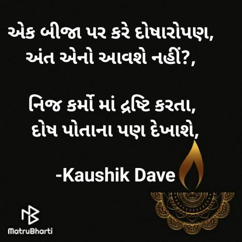 Post by Kaushik Dave on 18-Nov-2020 08:45am