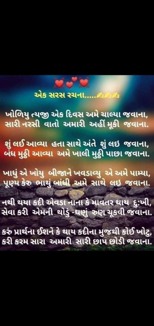 Post by RajniKant Joshi on 18-Nov-2020 02:18pm