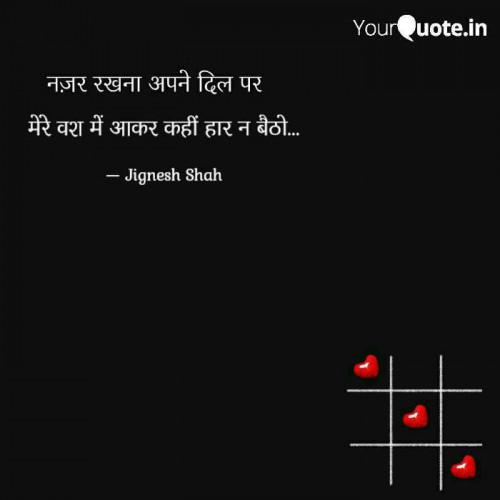 Post by Jignesh Shah on 18-Nov-2020 06:38pm